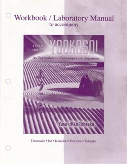 Workbook/Laboratory Manual to accompany Yookoso!: An Invitation to Contemporary Japanese 3 9780072493023