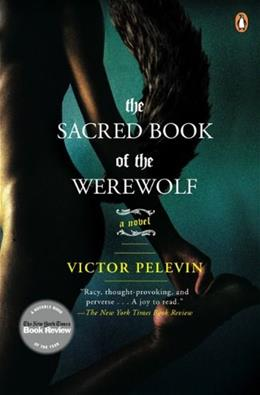 The Sacred Book of the Werewolf: A Novel 9780143116035