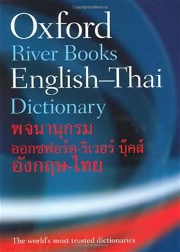 English-Thai Dictionary, by Oxford Dictionaries, 2nd Edition 9780199562916