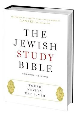 Jewish Study Bible, by Berlin, 2nd Edition 9780199978465