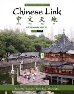Chinese Link: Beginning Chinese, Traditional Character, by Wu, 2nd Edition, Level 1, Part 1 9780205691982