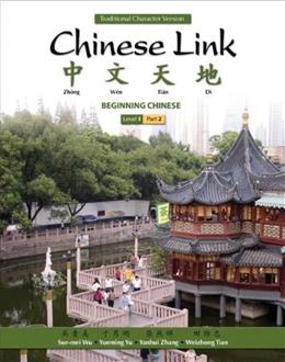 Chinese Link: Beginning Chinese, Traditional Character Version Level 1, Part 2, by Wu, 2nd Edition 9780205691999