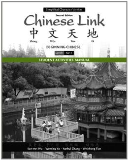 Chinese Link: Beginning Chinese, Simplified Character Version, by Wu, 2nd Edition, Level 1, Part 1, Activities Manual 9780205696383