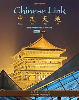 Chinese Link: Intermediate Chinese, by Wu, 2nd Edition, Level 2, Part 1 9780205782802