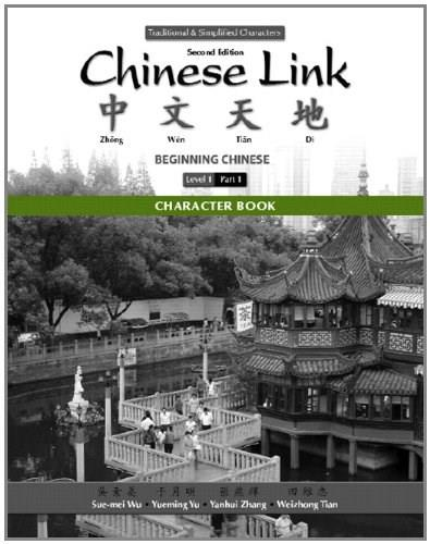 Character Book for Chinese Link: Beginning Chinese, Traditional and Simplified Character Versions, by Wu, 2nd Edition, Level 1, Part 1 9780205782987