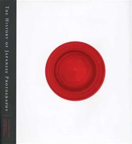 History of Japanese Photography, by Tucker 9780300099256