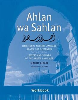 Ahlan wa Sahlan: Letters and Sounds of the Arabic Language, by Alosh, 2nd Edition, Workbook 2 PKG 9780300140484