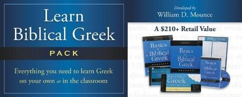 Learn Biblical Greek Pack: Integrated for Use with Basics of Biblical Greek 3 Pck Flc 9780310514381