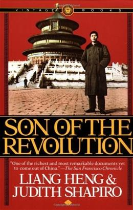 Son of the Revolution, by Heng 9780394722740