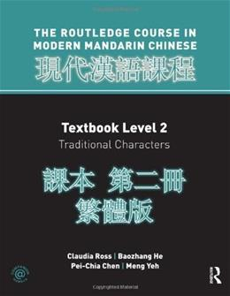 A Course in Modern Mandarin Chinese Level 2 Traditional Bilingual 9780415472463