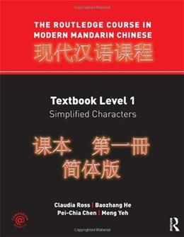 Rouledge Course in Modern Mandarin Chinese Level 1, Simplified Characters, by Ross 9780415472517