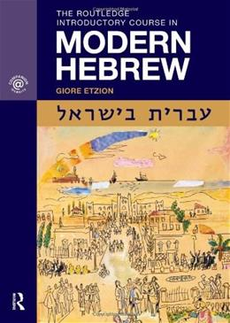 Routledge Introductory Course in Modern Hebrew: Hebrew in Israel, by Etzion 9780415484176