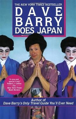 Dave Barry Does Japan 9780449908105