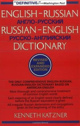 English-Russian Russian-English Dictionary, by Katzner, Revised and Expanded Edition 9780471017073