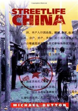 Streetlife China, by Dutton 9780521637190