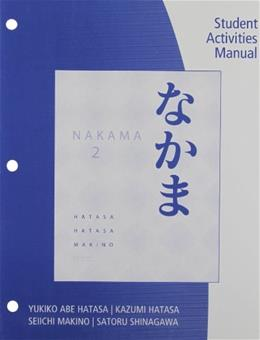 Nakama 2: Japanese Communication, Culture, Context, by Hatasa, 2nd Edition, Activities Manual 9780547171708