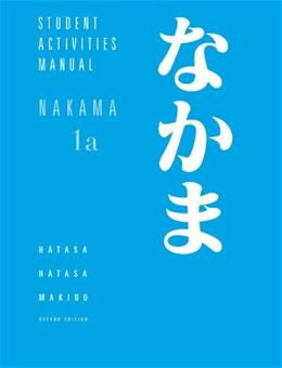 Nakama 1A, by Makino, 2nd Edition, Activities Manual 9780618965700