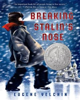 Breaking Stalins Nose, by Yelchin 9780805092165