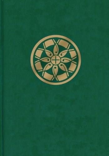 Order for the Solemn Exposition of the Holy Eucharist: Presiders Edition 9780814620397
