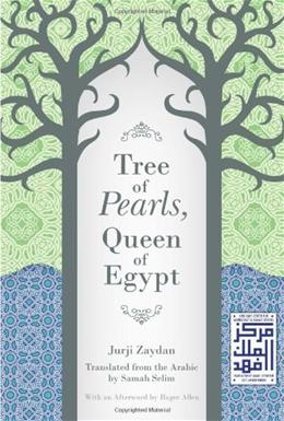 Tree of Pearls, Queen of Egypt (Middle East Literature in Translation) 9780815609995