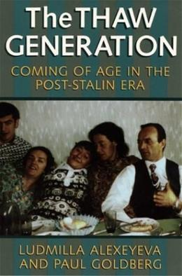 Thaw Generation: Coming of Age in the Post-Stalin Era, by Alexeyeva 9780822959113