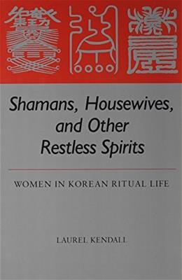 Shamans, Housewives, and Other Restless Spirits (Study of the East Asian Institute) First Edit 9780824811426