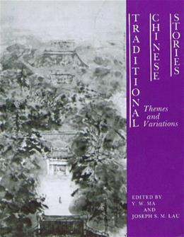 Traditional Chinese Stories: Themes and Variations, by Ma 9780887270710