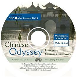 Chinese Odyssey, by Wang, 4 CD-ROMs Only 9780887274992