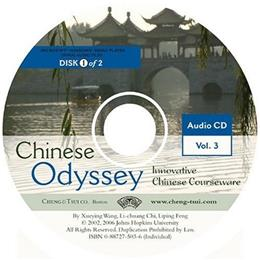 Chinese Odyssey 3 and 4: Innovative Chinese Courseware, by Wang, CD-ROM ONLY 9780887275036