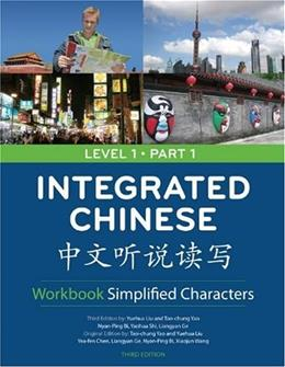 Integrated Chinese Level 1 Part 1 Workbook: Simplified Characters (English and Chinese Edition) 3 9780887276408