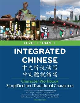Integrated Chinese: Simplified and Traditional Characters, by Yao, 3rd Edition, Level 1, Part 1, Workbook 9780887276484