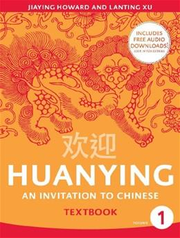 Huanying 1 Textbook, by Howard 9780887276620