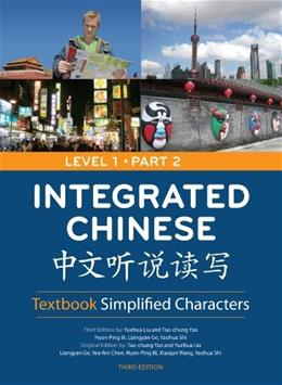 Integrated Chinese: Textbook Simplified Characters, Level 1, Part 2 Simplified Text (Chinese Edition) 3 9780887276705