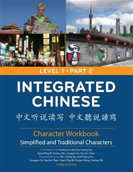 Integrated Chinese, by Yao, 3rd Edition, Level 1, Part 2, Character Workbook 9780887276767