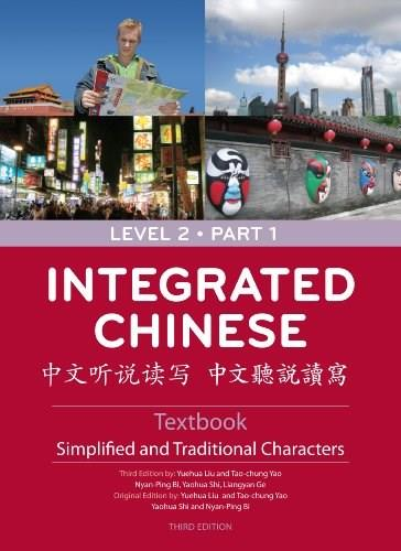 Integrated Chinese: Simplified and Traditional Characters, by Liu, 3rd Edition, Level 2, Part 1 9780887276804