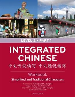 Integrated Chinese: Level 2, Part 1 Workbook (Simplified and Traditional Character, 3rd Edition) (Chinese and English Edition) 9780887276835