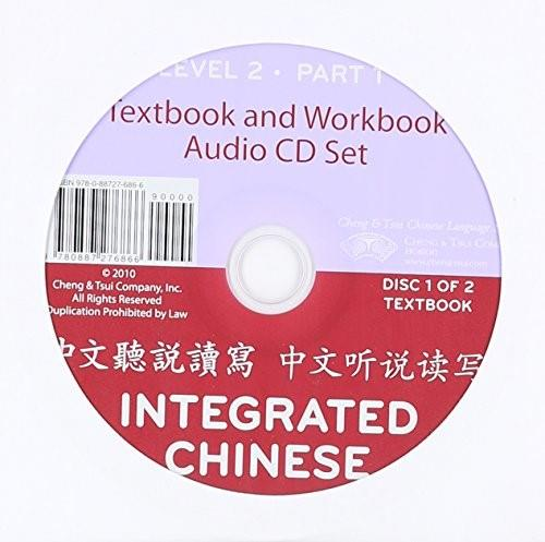 Integrated Chinese, by Liu, 3rd Edition, Level 2, Part 1, Chinese Edition, CD-ROM ONLY 3 CD-ROM 9780887276866