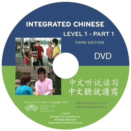Iintegrated Chinese Level 1, Part 1, by Liu, 3rd Edition, DVD-ROM ONLY 3 DVD-ROM 9780887277610