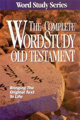 Complete Word Study Old Testament, by Baker, KJV Edition 9780899576657