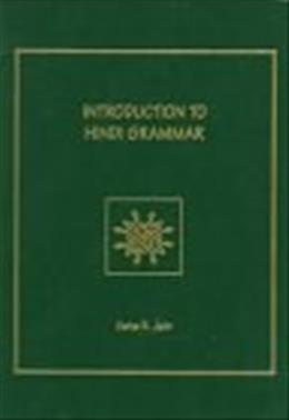 Introduction to Hindi Grammar, by Jain 9780944613252