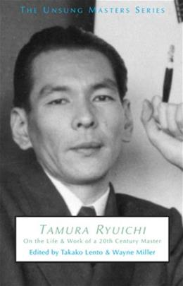 Tamura Ryuichi: On the Life & Work of a 20th Century Master 9780964145429