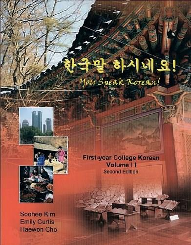 You Speak Korean!, by Curtis, 2nd Edition 9780972835657