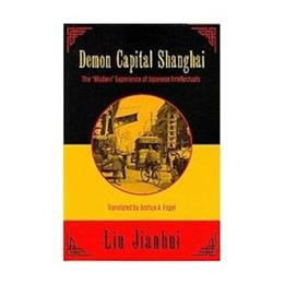 Demon Capital Shanghai: The Modern Experience of Japanese Intellectuals 9780983299103