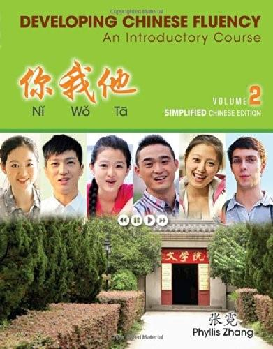 Ni Wo Ta: Developing Chinese Fluency: An Introductory Course Simplified, by Zhang, Volume 2 9781285433462