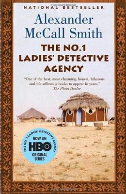 Number 1 Ladies Detective Agency, by Smith 9781400034772