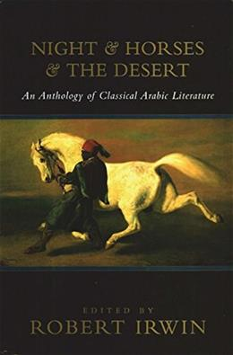 Night and Horses and the Desert: An Anthology of Classical Arabic Literature 1 9781585670642