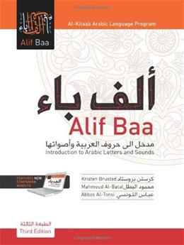 Alif Baa: Introduction to Arabic Letters and Sounds [With DVD] 3 w/DVD 9781589016323