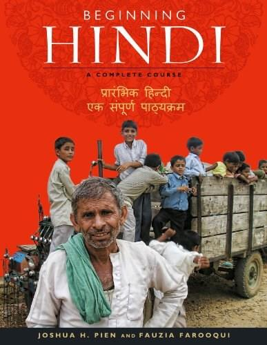 Beginning Hindi: A Complete Course, by Pien BK w/CD 9781626160224