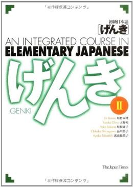 Genki: An Integrated Course in Elementary Japanese, by Banno, Volume 2, WORKTEXT 9784789009829