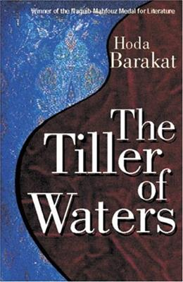 The Tiller of Waters 9789774248634